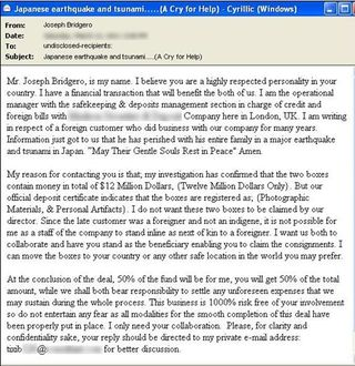 Japan scam message
